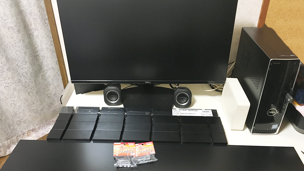 猫とパソコンを守る対策