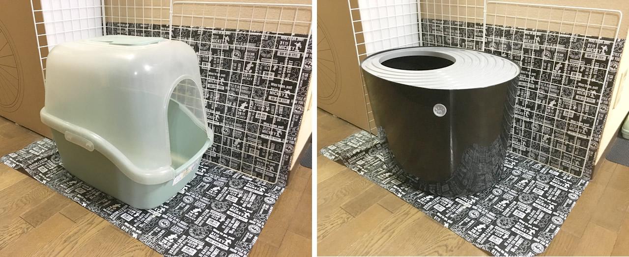 ドーム型トイレと上から猫トイレ比較